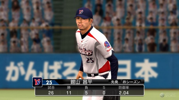 Pro Yakyuu Spirits 2012 Screenshot #4 for PS3