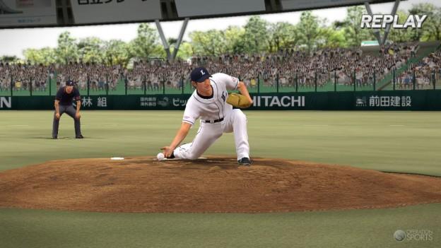 Pro Yakyuu Spirits 2012 Screenshot #5 for PS3
