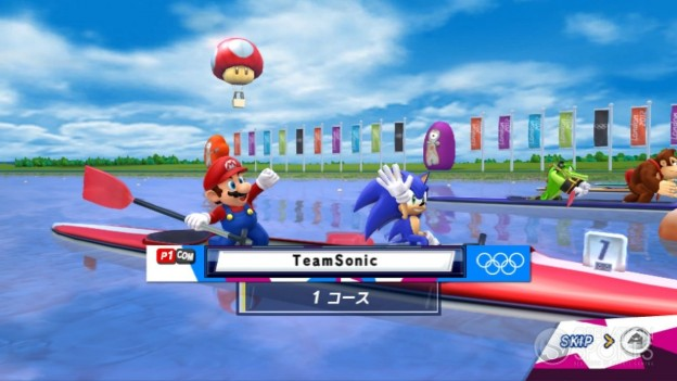 Mario & Sonic at the 2012 London Olympics Screenshot #2 for Wii