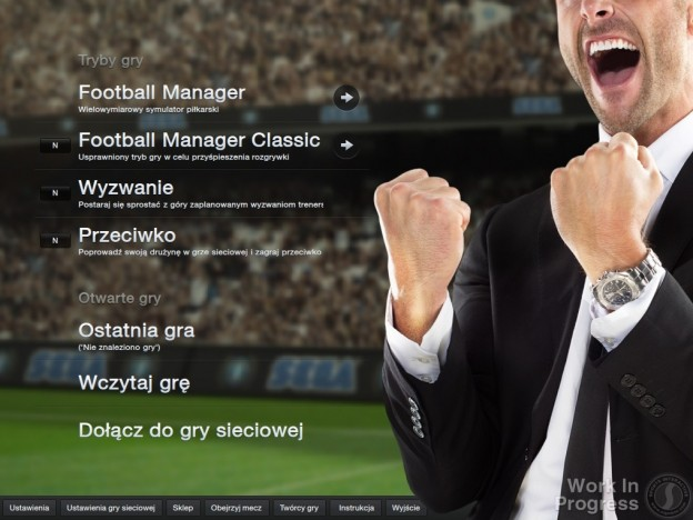 Football Manager 2013 Screenshot #63 for PC