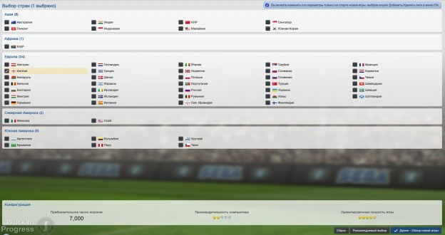 Football Manager 2013 Screenshot #64 for PC