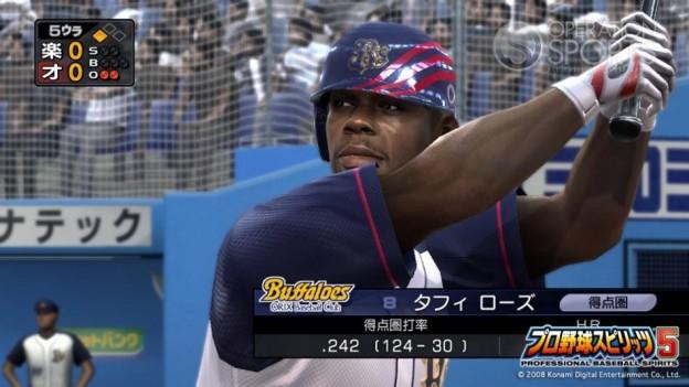 Professional Baseball Spirits 5 Screenshot #2 for PS3