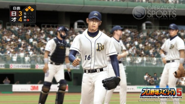 Professional Baseball Spirits 5 Screenshot #3 for PS3