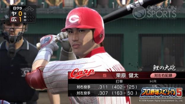 Professional Baseball Spirits 5 Screenshot #4 for PS3