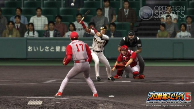 Professional Baseball Spirits 5 Screenshot #6 for PS3