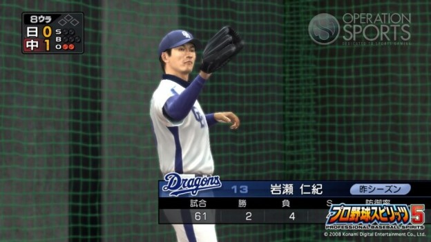 Professional Baseball Spirits 5 Screenshot #8 for PS3