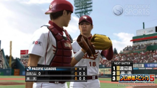 Professional Baseball Spirits 5 Screenshot #10 for PS3