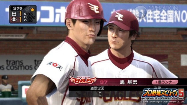 Professional Baseball Spirits 5 Screenshot #11 for PS3