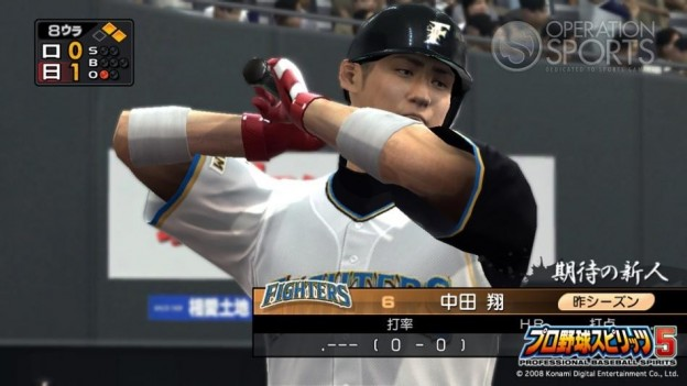 Professional Baseball Spirits 5 Screenshot #13 for PS3