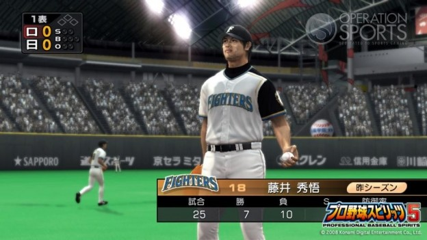 Professional Baseball Spirits 5 Screenshot #14 for PS3