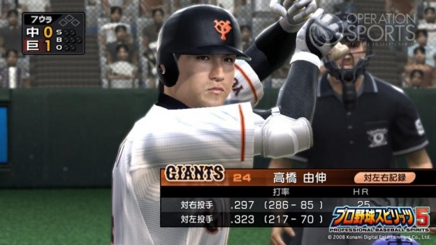 Professional Baseball Spirits 5 Screenshot #16 for PS3