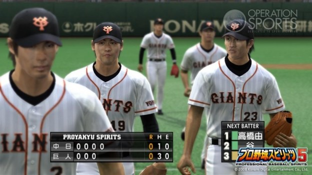 Professional Baseball Spirits 5 Screenshot #17 for PS3