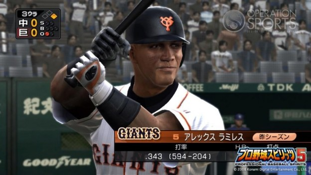 Professional Baseball Spirits 5 Screenshot #18 for PS3