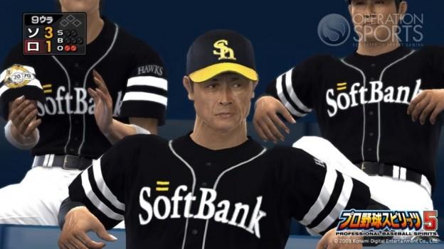 Professional Baseball Spirits 5 Screenshot #19 for PS3