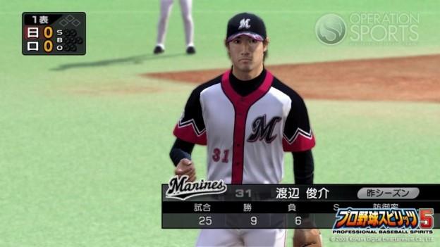 Professional Baseball Spirits 5 Screenshot #25 for PS3