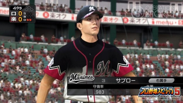 Professional Baseball Spirits 5 Screenshot #26 for PS3