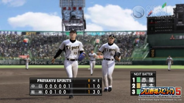 Professional Baseball Spirits 5 Screenshot #28 for PS3