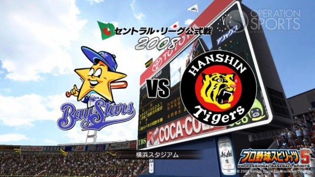 Professional Baseball Spirits 5 Screenshot #31 for PS3