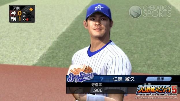 Professional Baseball Spirits 5 Screenshot #32 for PS3