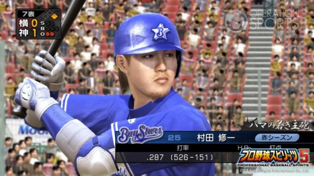 Professional Baseball Spirits 5 Screenshot #33 for PS3