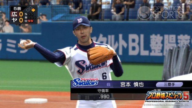 Professional Baseball Spirits 5 Screenshot #34 for PS3