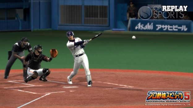 Professional Baseball Spirits 5 Screenshot #36 for PS3