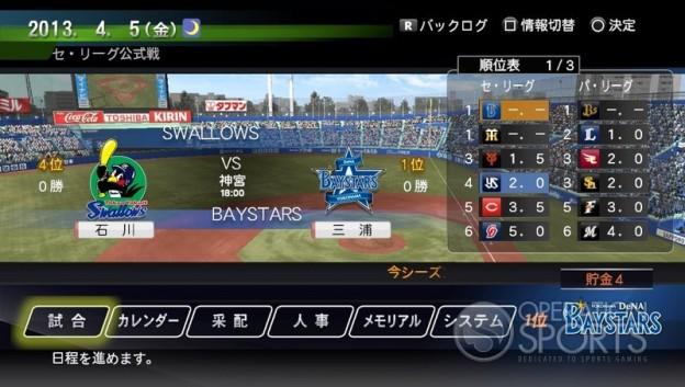 Pro Yakyuu Spirits 2013 Screenshot #11 for PS3, PS Vita
