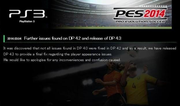 Pro Evolution Soccer 2014 Screenshot #73 for PS3
