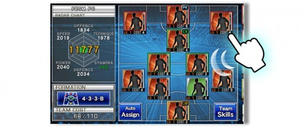 PES Manager Screenshot #2 for iOS