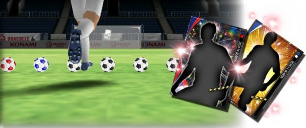 PES Manager Screenshot #8 for iOS