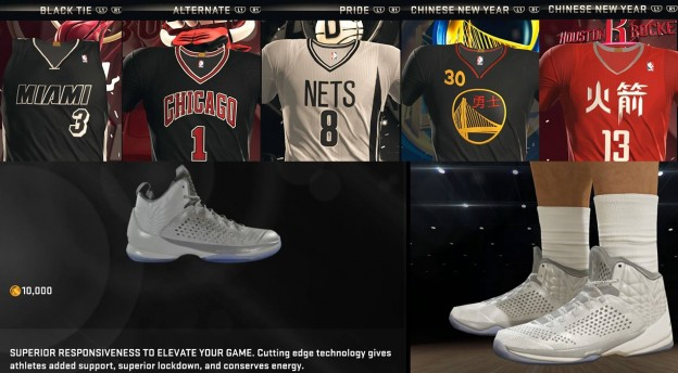 NBA 2K15 Screenshot #222 for PS4