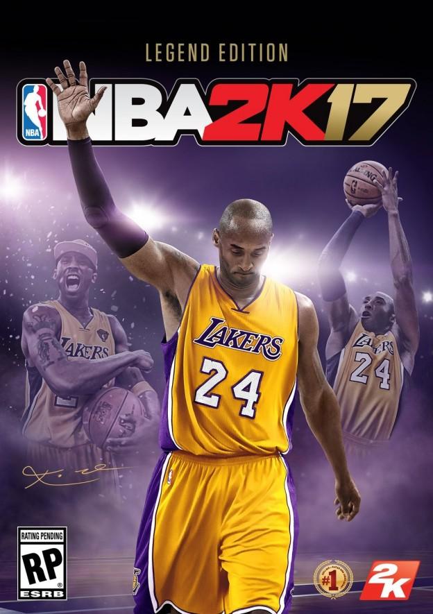 NBA 2K17 Screenshot #1 for PS4