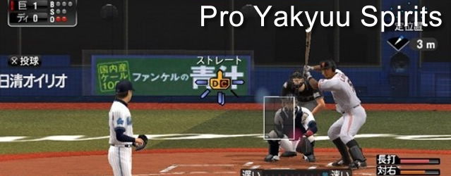 Pro Yakyuu Spirits 2013 Review (PS Vita)